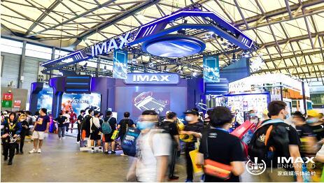 IMAX Enhanced亮相ChinaJoy 现场展示出沉浸式家庭娱乐视听体验